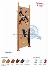 Домашний скалодром Ланселот