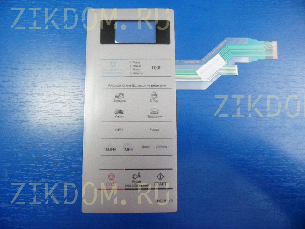 Сенсорная панель микроволновой печи Samsung ME73E1KR-S DE34-00382U