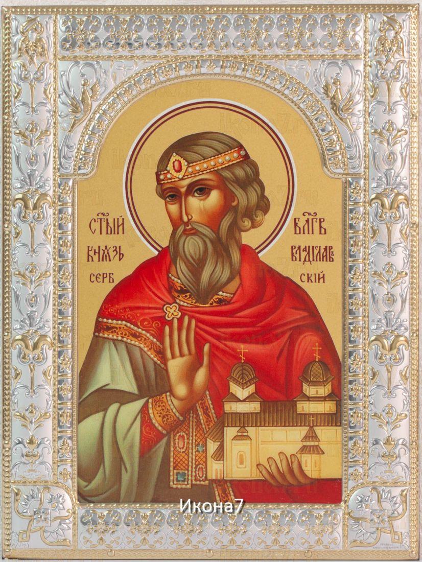 Икона Владислав Сербский (18х24см)