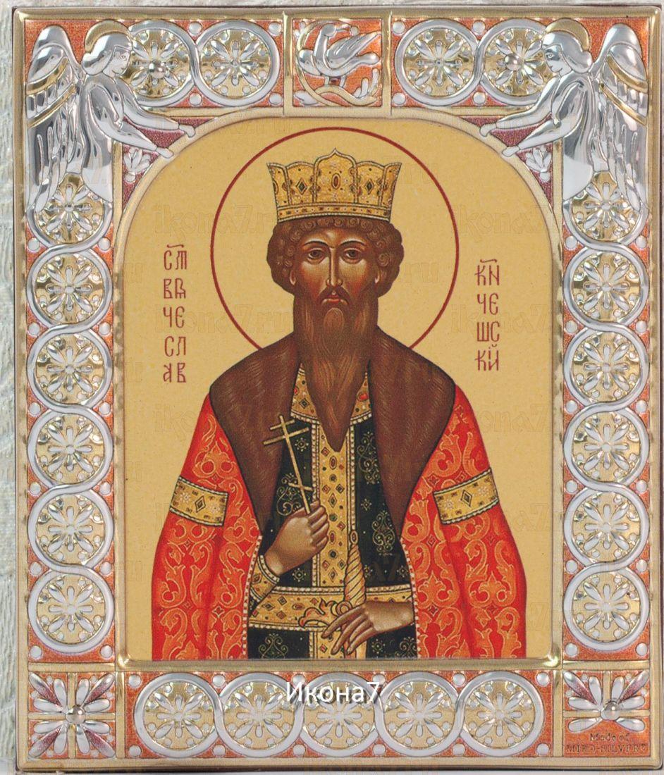 Икона Вячеслав Чешский (9х10,5см)