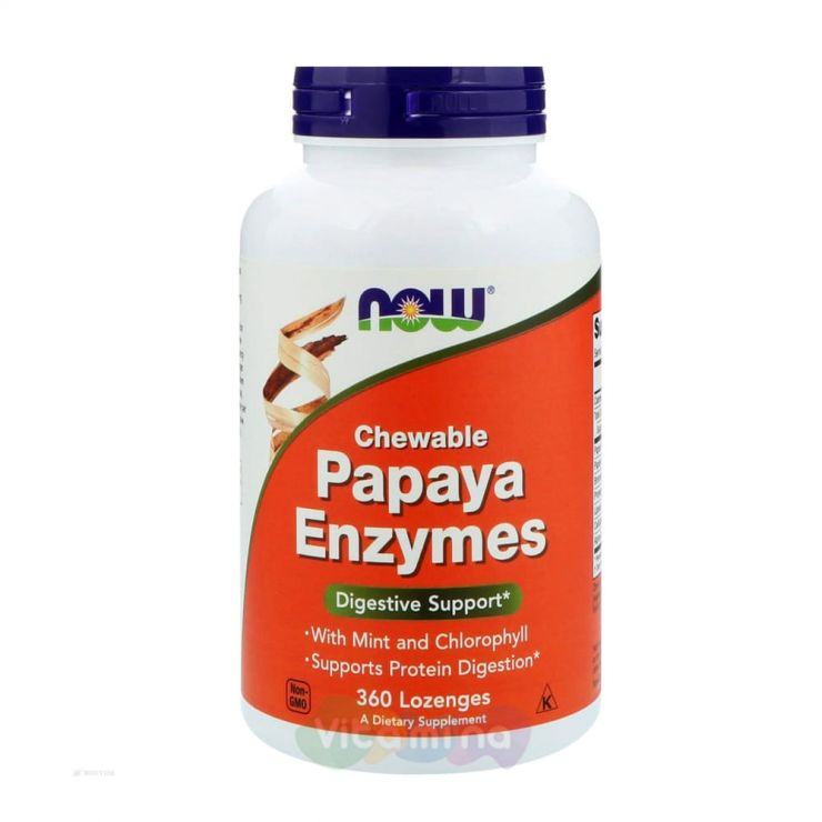 Papaya Enzymes Папайя ферменты, 360 пастилок