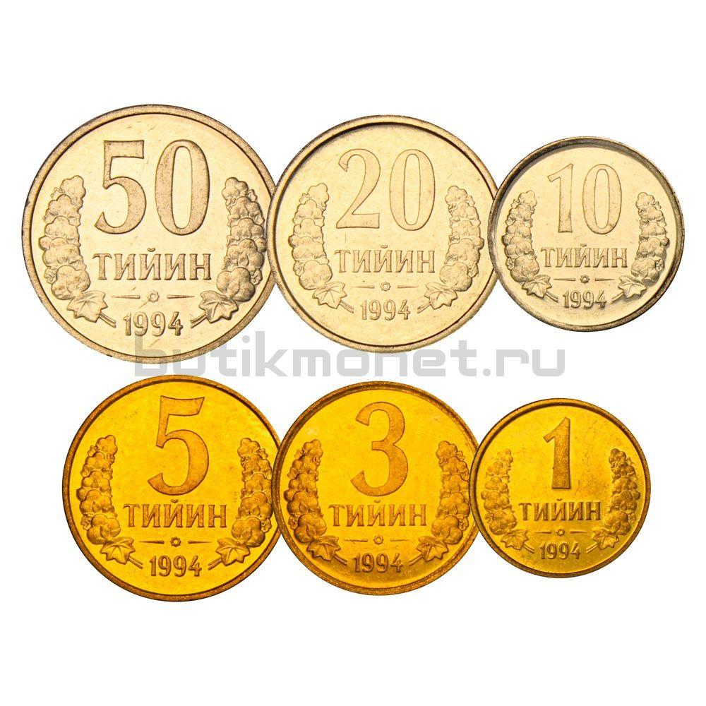 Набор монет 1994 Узбекистан (6 штук)