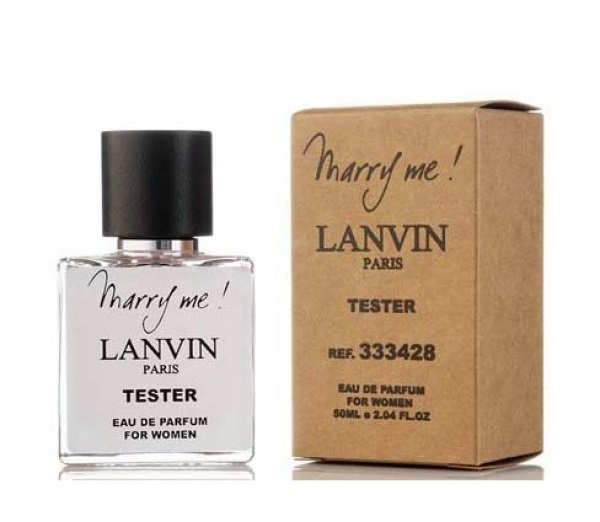Мини-Тестер Lanvin Marry Me! 50 мл (ОАЭ)