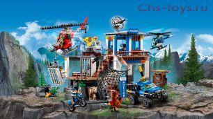Конструктор LION KING Cities Полицейский участок в горах 180036 (Аналог LEGO City 60174) 742 дет