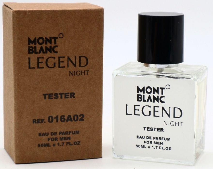 Мини-Тестер Mont Blanc Legend Night For Men 50 мл (ОАЭ)