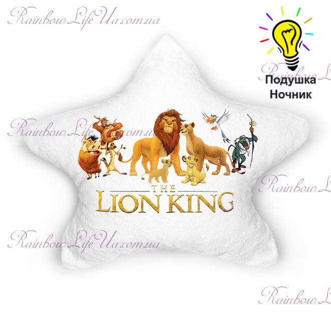 "Подушка - звезда светящаяся ""Lion King"""