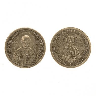 Монета Николай Чудотворец / Святая Матрона