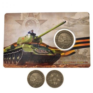 Военная монета Т-34