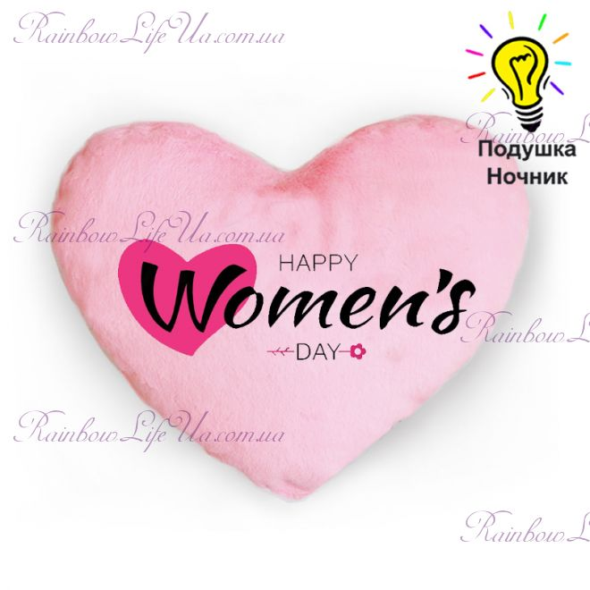 "Подушка - ночник сердце светящаяся ""Happy Women's day"""