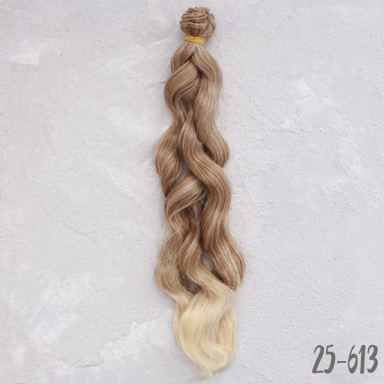 Трессы для создания причеcки куклам - Волны коса омбре блонд 25 см