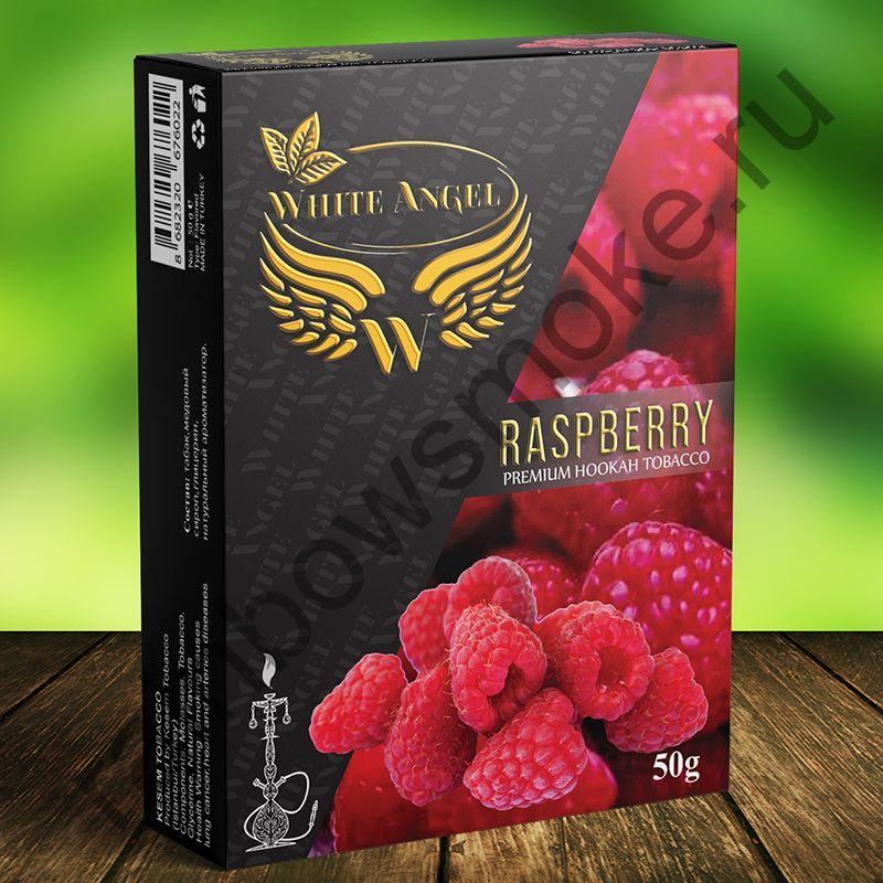 White Angel 50 гр - Raspberry (Малина)
