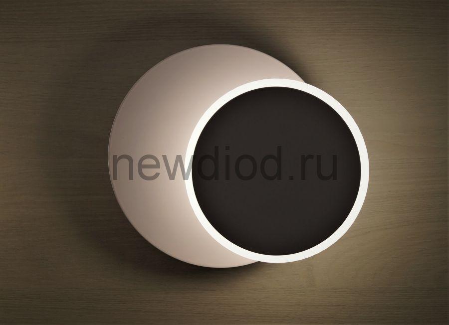 Светильник светодиодный поворотный GEOMETRIA 149R 9W 4000К 170mm Oreol