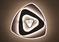 Светильник cветодиодный настенно-потолочный GEOMETRIA 225 34W 4000K 230mm белый Oreol