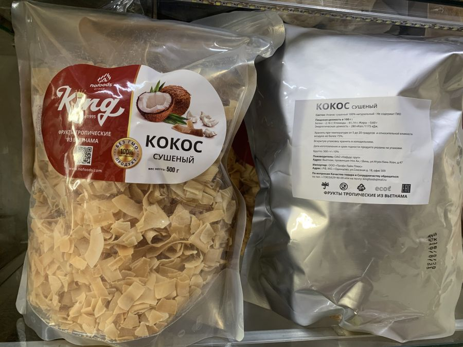 Кокосовый чипсы КИНГ уп 500 гр