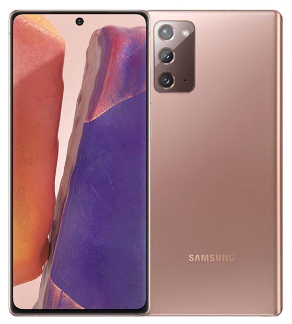 Смартфон Samsung Galaxy Note 20 8/256GB