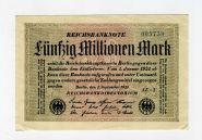 Германия 50 000 000 марок 1923 VF+