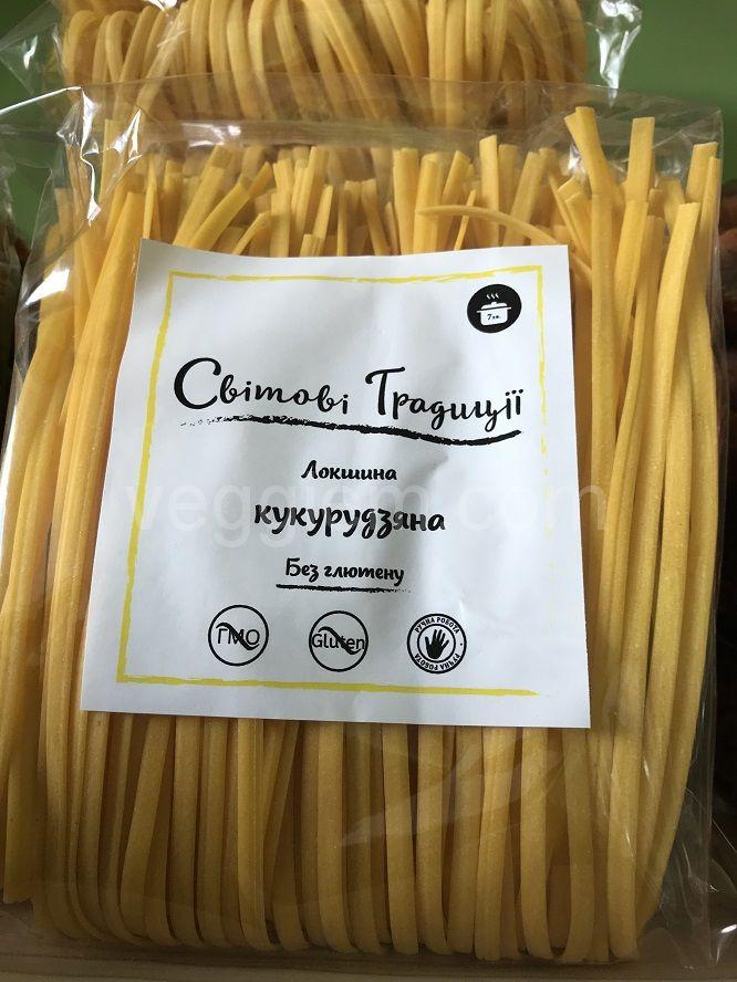 """Вермишель лапша Кукурузная """"Світові Традиції» ,300 грамм"""