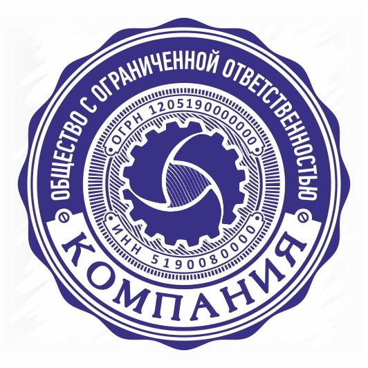 Печать ИП, ООО, ЗАО, ОАО и других организаций с нестандартным оформлением и/или логотипом