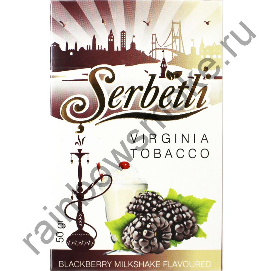 Serbetli 50 гр - Blackberry Milkshake (Ежевичный Милкшейк)
