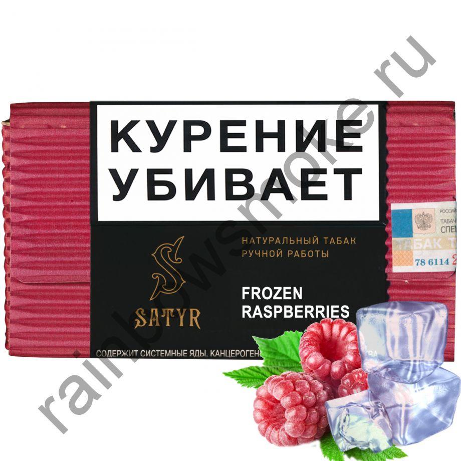 Satyr High Aroma 100 гр - Frozen Raspberries (Ледяная Малина)