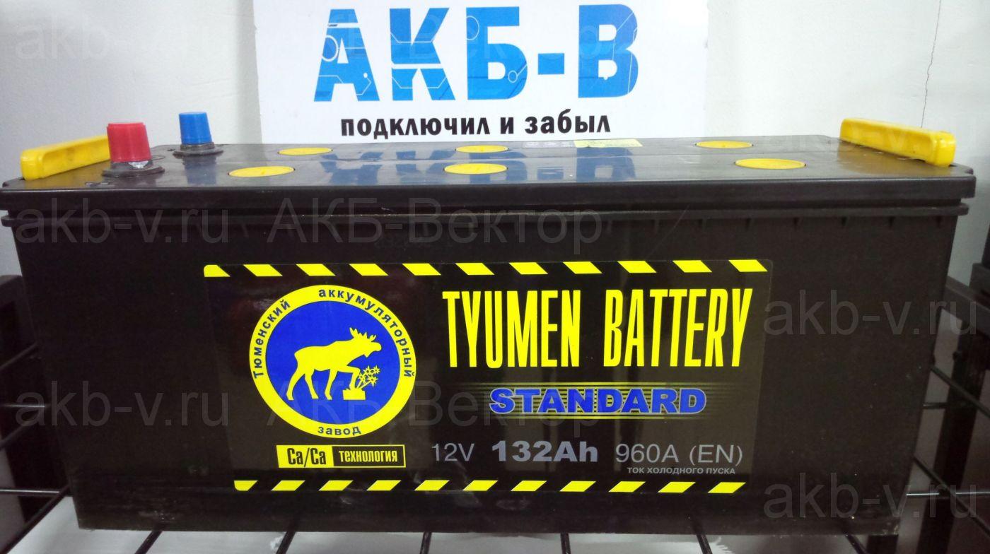 АКБ Tyumen Standart  132Ач 960А(EN) 2021г