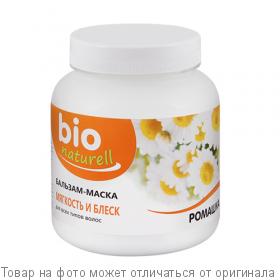 """BioNaturell Бальзам-маска для волос """"Ромашка"""" 480мл/12шт, шт"""