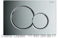 Смывная клавиша GEBERIT Sigma 01 115.770.21.5
