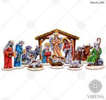 ВЕРТЕП_100 Virena. Комплект фигурок из дерева для вышивки бисером (набор 5800 рублей)