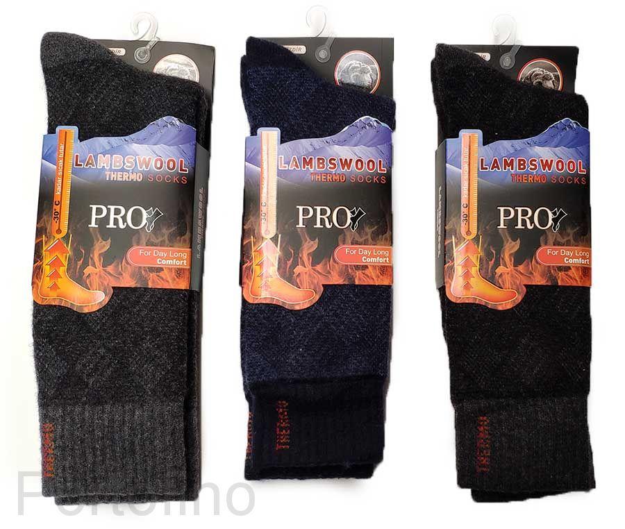 Lambswool носки очень теплые
