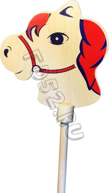 Деревянная лошадка-скакалка