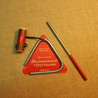 Мастерская Сереброва MS-ZH-TR-607 Треугольник с палочкой, 7см.