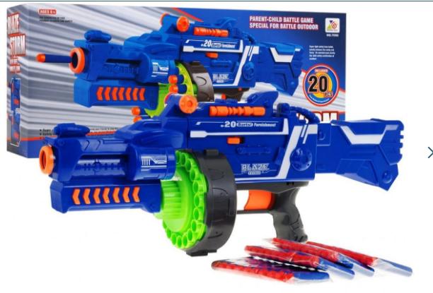 Винтовка/пистолет BLAZE STORM MACHINE GUN СИНИЙ  ZMI.ZC7050