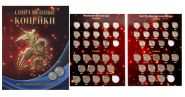 Набор монет 1.5 копеек 1997-2014 ммд, спмд 52шт