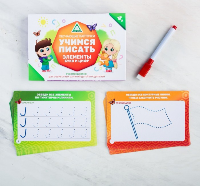 Обучающие карточки «Учимся писать. Элементы букв и цифр»