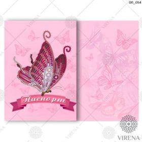ОП_054 Virena. Обложка на Паспорт (набор 425 рублей)