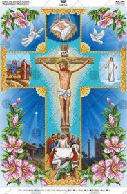 Virena А2Р_094 Живой Крест: Жизнь Иисуса схема для вышивки бисером купить оптом в магазине Золотая Игла