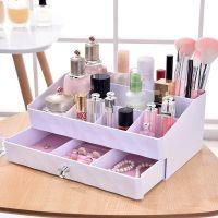 Органайзер для косметики Storage Box QFY-3132-4