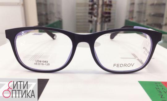Детская оправа Fedrov LDS 1063 С22