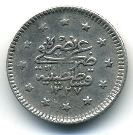 Турция 1 куруш 1910 (1327/2)