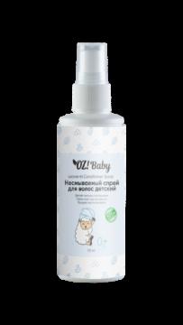OZ!Baby - Несмываемый спрей для волос детский. 110 мл