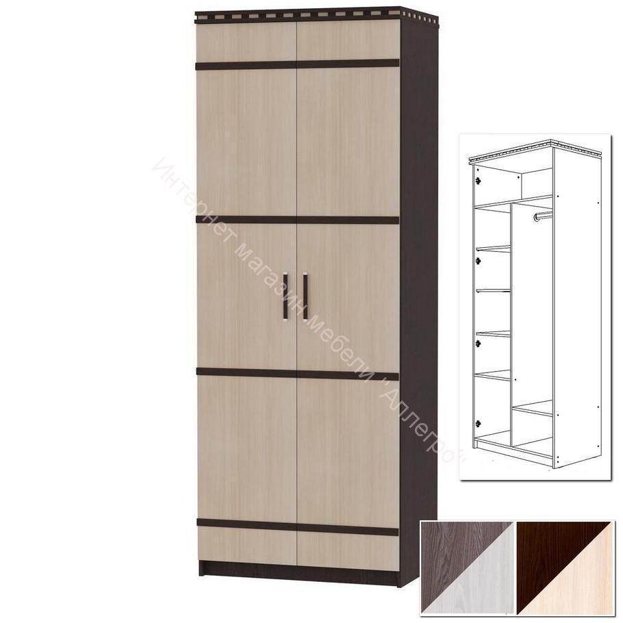 """Шкаф """"Ольга 13"""" 2-х створчатый для одежды и белья"""