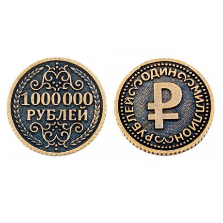 Монета сувенирная 1000000 рублей