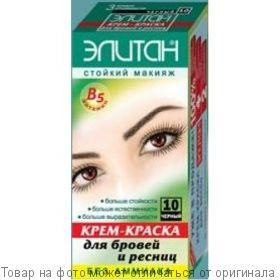 ЭЛИТАН Краска для бровей и ресниц № 80 ГРАФИТ 10мл, шт