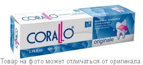 CORALLO Комплексная зубная паста originale 100мл/20шт, шт