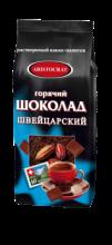 Шоколад настоящий. Цена за 500 гр. (на 100 порций)