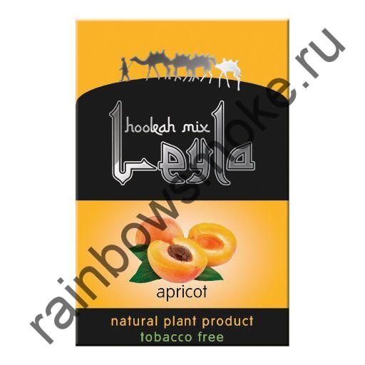 Leyla 50 гр - Apricot (Абрикос)