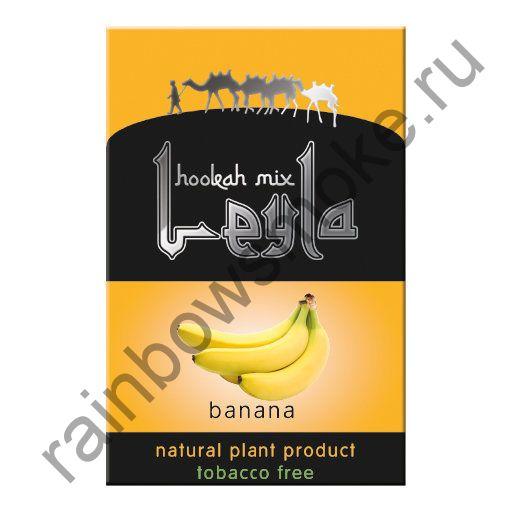 Leyla 50 гр - Banana (Банан)