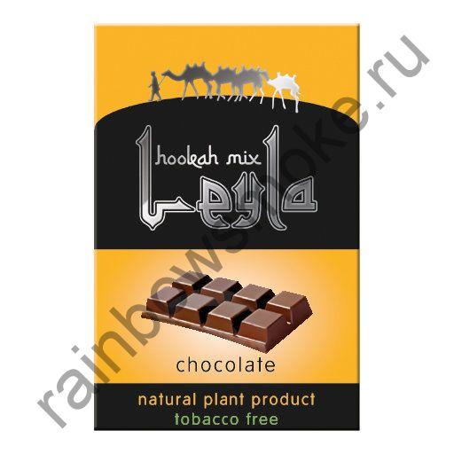 Leyla 50 гр - Chocolate (Шоколад)