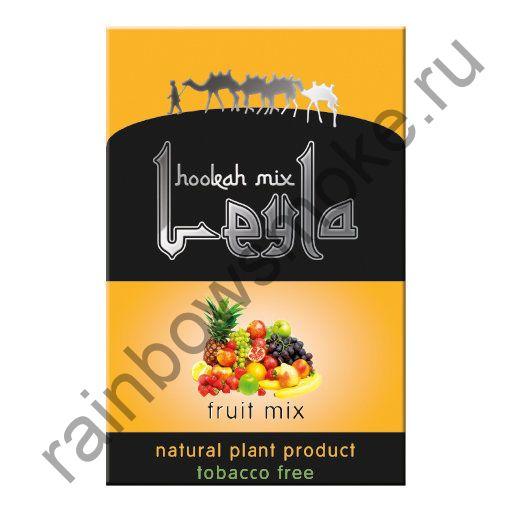 Leyla 50 гр - Fruit Mix (Фруктовый Микс)