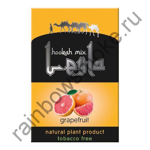 Leyla 50 гр - Grapefruit (Грейпфрут)